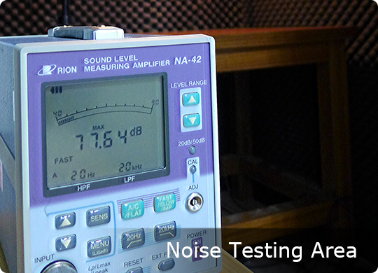 Reliability noise testing area